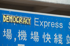 Democracy express slogan. A street blocking demonstration in 2014, Admiralty, Hong Kong, China royalty free stock photography