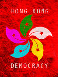 Democracy Hong Kong poster Royalty Free Stock Photos