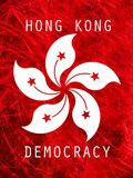 Democracy Hong Kong poster Stock Photo
