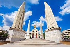 The Democracy Monument Stock Image