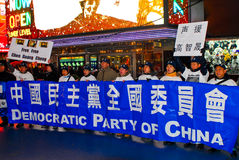 Democratic Party of China protest at Times Sq. NYC Royalty Free Stock Photography