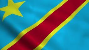 Democratic Republic of the Congo flag. Realistic Democratic Republic of the Congo flag waving in the wind Stock Photo