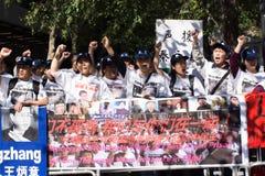 Democratische de Partijdemonstratie van China voor het bevrijden van Wang Bingzhang, Liu Xiaobo Stock Foto