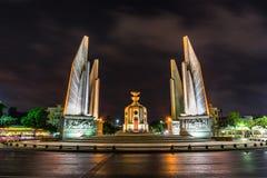 Demokratie-Monument Lizenzfreies Stockbild