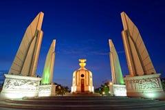 Demokratie-Monument Stockbild