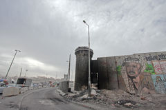 Demolished checkpoint in Palestine Ramallah Stock Image