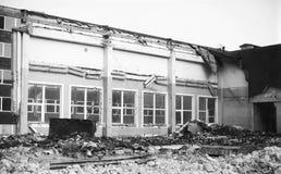 Demolition. Stock Photo
