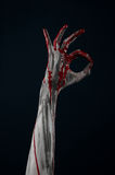 Demone sanguinoso dello zombie della mano Immagine Stock Libera da Diritti