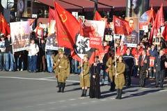 Demonstração comunista no dia da vitória Fotos de Stock Royalty Free
