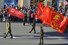 Demonstração comunista no dia da vitória Imagens de Stock