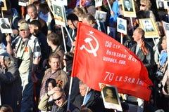 Demonstração comunista no dia da vitória Fotografia de Stock