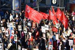 Demonstração comunista no dia da vitória Fotografia de Stock Royalty Free