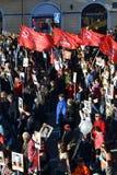 Demonstração comunista no dia da vitória Imagens de Stock Royalty Free