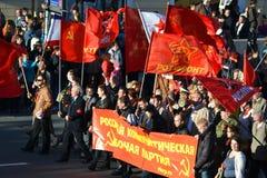 Demonstração comunista no dia da vitória Foto de Stock Royalty Free