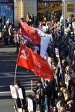 Demonstração comunista no dia da vitória Foto de Stock