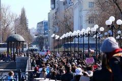 Demonstração de Anti-Putin foto de stock royalty free
