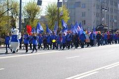 A demonstração devotou à celebração o 1º de maio, representativ Fotografia de Stock