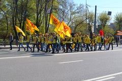 A demonstração devotou à celebração o 1º de maio, representativ Imagens de Stock Royalty Free