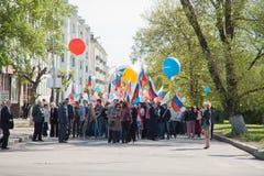 Demonstração do dia de maio Imagem de Stock Royalty Free