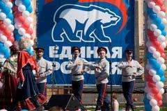 Demonstração do dia de maio Foto de Stock