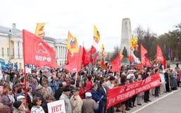 Demonstração do dia de maio. Os povos comemoram o Dia do Trabalhador Imagem de Stock