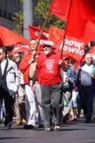 Demonstração do dia Labour imagens de stock