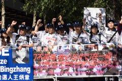 Demonstração do partido democrático de China para liberar Wang Bingzhang, Liu Xiaobo foto de stock royalty free