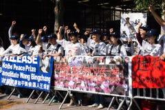 Demonstração do partido democrático de China para liberar Wang Bingzhang, Liu Xiaobo imagem de stock royalty free