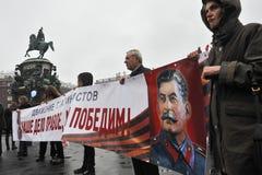 Demonstração do primeiro de maio em St Petersburg Foto de Stock