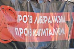 Demonstração e povos do primeiro de maio na rua em Vologda o 1º de maio de 2014, em Vologda, Rússia Fotografia de Stock