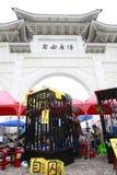 Demonstração, movimento da morango selvagem em Formosa Imagem de Stock Royalty Free