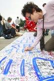 Demonstração, movimento da morango selvagem em Formosa Fotos de Stock Royalty Free