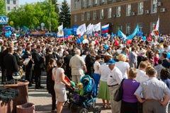 Demonstracja na święcie pracy w Rosja Zdjęcia Stock