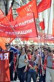 Demonstracja partia komunistyczna federacja rosyjska f Fotografia Royalty Free