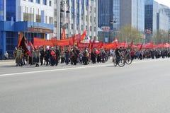 Demonstracja partia komunistyczna federacja rosyjska f obraz royalty free