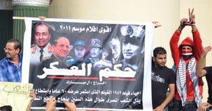 Demonstradores dos egípcios que chamam para a reforma Imagem de Stock