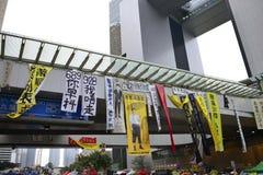 Demonstrate in Hong Kong Royalty Free Stock Photo