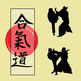 Demonstration of Aikido. And Japanese hieroglyph stock illustration