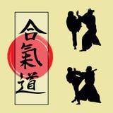 Demonstration av Aikido stock illustrationer