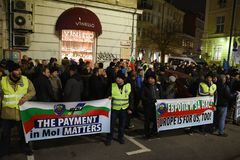 Demonstration of Bulgarian policemen in Sofia demanding a 15% increase in salaries ,to draft a new law for the Interior Ministry. 11.01.2018, 18:00 Royalty Free Stock Photo