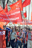 Demonstration of the Communist Party of the Russian Federation f. Or May 1 in Tyumen, Russia Royalty Free Stock Photography