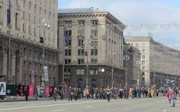 Demonstration des Gedächtnisses der Helden Lizenzfreie Stockfotos