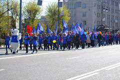 The demonstration devoted to celebration on May 1, representativ Stock Photography
