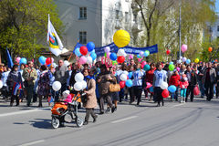 The demonstration devoted to celebration on May 1. Tyumen, Russi Stock Images