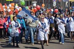 Demonstration för Maj dag i hedern av berömmen av ferien Royaltyfria Foton