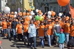 Demonstration för Maj dag i hedern av berömmen av ferien Royaltyfri Foto