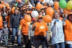 Demonstration för Maj dag i hedern av berömmen av ferien Arkivfoto