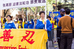 Demonstration for stop the persecution Falun Gong in China Stock Photography