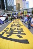 Demonstre em Hong Kong foto de stock