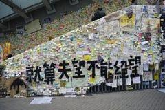 Demonstre em Hong Kong imagens de stock